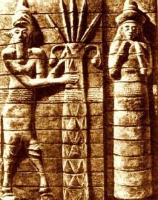 Anu, il primo re degli dei: l'antenato degli antichi Anunnaki.
