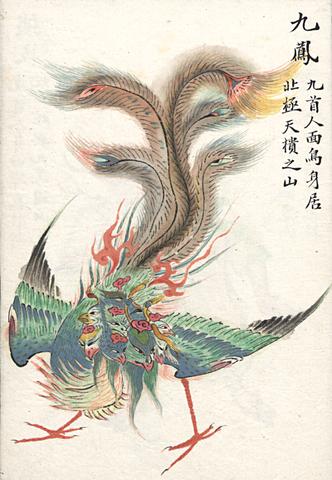 Appunti di mitologia cinese
