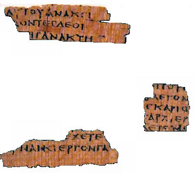 Cristianesimo e storicità – I frammenti del Magdalen College di Oxford