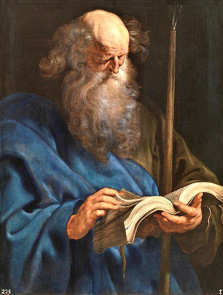 I vangeli gnostici
